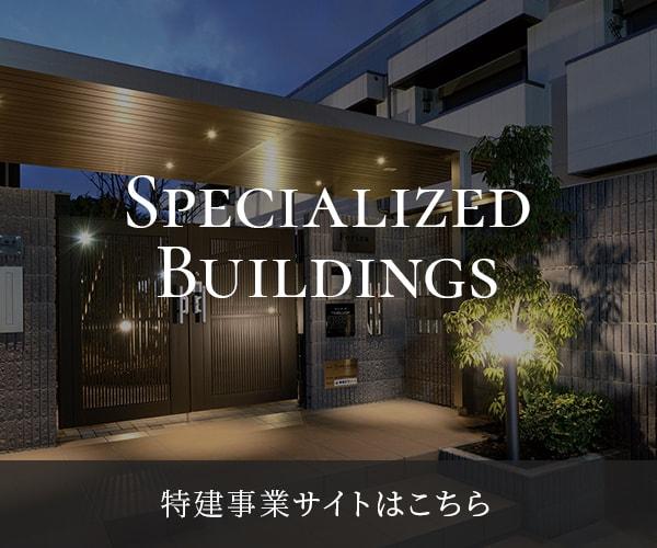 トヨタホーム東京資産活用サイトはこちら