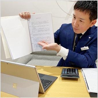 専門用語もわかりやすく説明しながら、契約手続きを進めます。